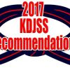 KDJSS Recommendations 2017