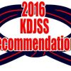 KDJSS Recommendations 2016